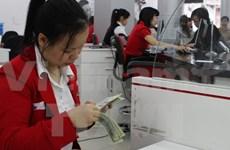 Maritime Bank allows to acquire textile finance JSC