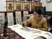 Dong Ho folk painting greets New Year
