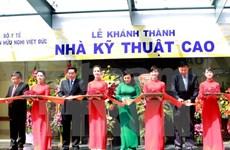 New medical facilities open in Hanoi