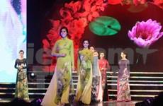 HCM City hosts second Ao Dai Festival