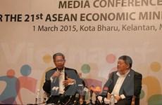 ASEAN pushes for stronger regional economic integration