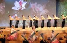 Ban flower festival opens in Dien Bien