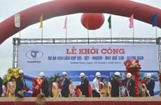 Construction begins on fibre and garment complex in Quang Nam