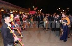 IPU-132: Visitors enjoy cultural welcome