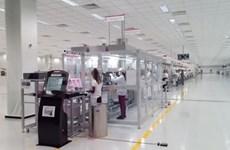 FDI boosts Vietnam's economic growth