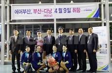 Air Busan launches Busan–Da Nang direct route