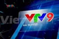 VTV9 to broadcast reality-talk show
