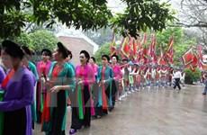 Various activities to commemorate Vietnam's legendary founders