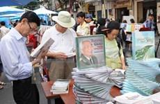 Book festival commences in Hanoi