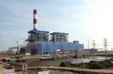 Duyen Hai Thermal Power Company established