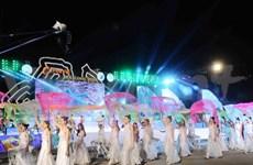 Ha Long Carnival 2015 kicks off