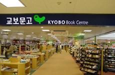Korean journalist unveils new book about Vietnam