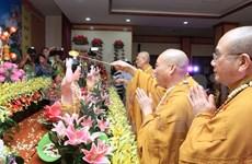 Vietnam, US discuss religious policies
