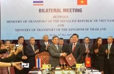 Vietnam promotes transport ties with Thailand