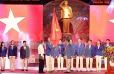 Vietnam prepared for SEA Games
