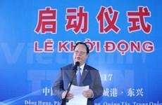Activities to bolster Vietnam-China friendship