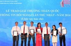 First external information service awards presented