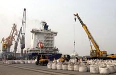 Trade deficit reaches 3 billion USD