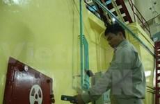 Vietnam cautious in nuclear power development