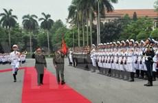 Royal Brunei Armed Forces' officer visits Vietnam