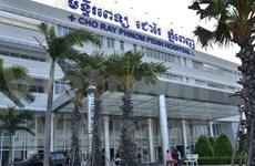 Vietnam-Cambodia hospital records sound operation