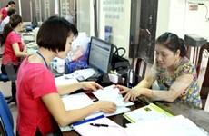 Social insurance receives a boost