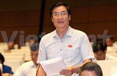 Lawmakers raise voices over draft criminal procedure code