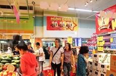 Big C opens fifth store in Hanoi