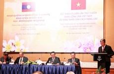 Vietnam-Laos conference on socialism-oriented market economy