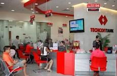 """Techcombank honoured with """"Best Bank in Vietnam"""" title"""