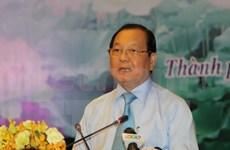 HCM City leaders visit US to strengthen ties