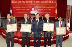 General Vietnamese Association in Laos convenes 2nd congress