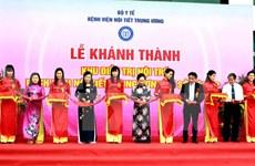 New national endocrinology hospital facility inaugurated