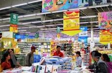 Stores launch school supplies sales