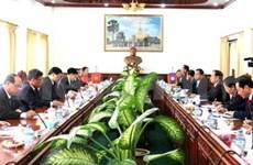 Vietnam, Laos foster Party inspection work