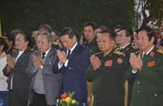 Requiem for Vietnamese martyrs in Laos