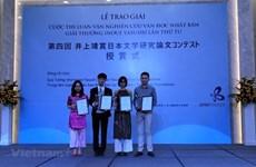 Vietnamese researchers win Inoue Yasushi Award