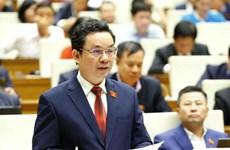 Legislators comment on Gov't performance over last five years