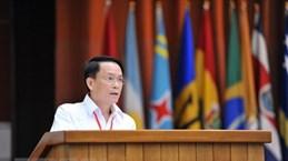CPV delegation attends Sao Paulo Forum in Cuba, visits Dominica