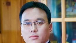 Bhutan's National Council Chairman to visit Vietnam