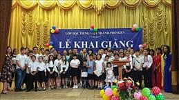 Vietnamese language class for children in Ukraine opens