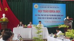 Workshop promotes preservation of Quang Nam culture value