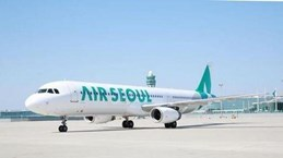 RoK airline to launch route to Nha Trang in December