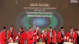 Japanese electronics giant Hitachi opens sales-services unit in Laos