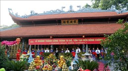 Visitors flock to Mother Goddess worshipping festival in Yen Bai