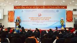 25th anniversary of Vietnam-US diplomatic ties marked in Da Nang