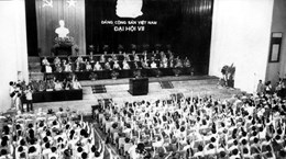 Seventh National Party Congress: Comprehensive reform, leading nation on the way towards socialism