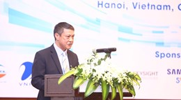 Int'l conference looks into advanced communication technologies
