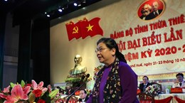 16th Party Congress of Thua Thien-Hue province opens