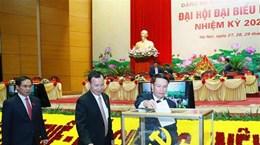 Party Organisation of the Central Agencies' Bloc convenes 13th congress